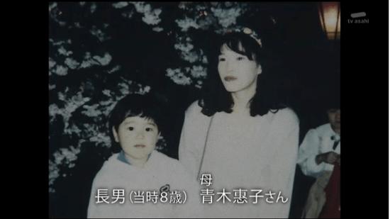 青木惠子さん