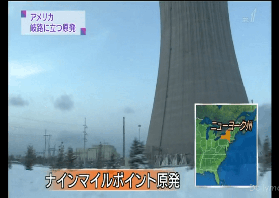 NHK・ワールドWaveトゥナイト「震災から2年 世界の原発は今① アメリカ 岐路に立つ原発」