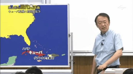 池上彰の現代史講義 「キューバ危機と核開発競争」