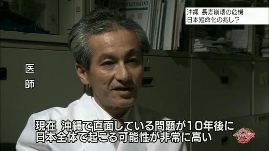 現在 沖縄で直面している問題が10年後に日本全体で起こる可能性が非常に高い