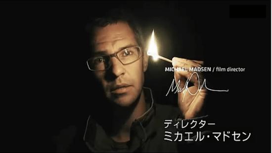 Michael Madsen(ミカエル・マドセン)/film director