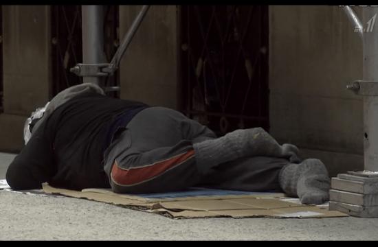 BS世界のドキュメンタリー「パーク・アベニュー 格差社会アメリカ」