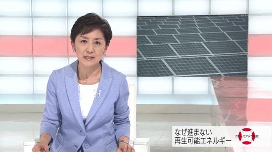 なぜ進まない 再生可能エネルギー
