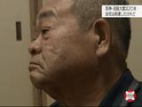 """阪神・淡路大震災から20年、震災当時""""働き盛り""""だった世代が、いま経済的な困窮に陥り、さらに""""心の復興""""も実感できずにいる/NHK・クローズアップ現代"""