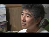 NHKスペシャル 3.11 あの日から1年「38分間」~巨大津波 いのちの記録~