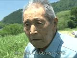 """""""病の姿""""が見えない ~新潟水俣病の50年~/NHK・クローズアップ現代"""