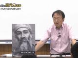 9・11 そしてイラクとアフガニスタン/池上彰の現代史講義