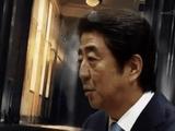 "NHKスペシャル <証言ドキュメント 永田町・権力の興亡> 「""安倍一強"" 実像に迫る」"
