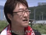 """もう一度""""ふるさと""""を ~岩手・陸前高田の4年間~/NHKスペシャル"""