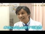 """""""副作用を抑えられる""""夢の抗がん剤= 「本当にガンが治る薬」 を日本から生み出そうとしている東京大学の児玉龍彦(こだまたつひこ)教授/夢の扉+"""