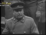 ソ連の誕生と崩壊/池上彰の現代史講義