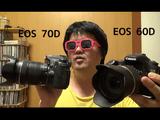 一眼レフで動画撮ってる人は大注目のデジカメ!Canon EOS 70D は Canon EOS 60D と比較してAFが爆速です