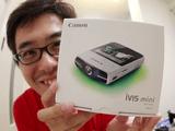 自分撮り専用ビデオカメラ「Canon iVIS mini」がやってきた!/無駄にテンションが高いけど、めちゃくちゃ分かりやすい動画レビュー