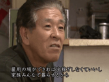 風雪のクロニクル ~六ヶ所村と核燃料サイクル~/日本が抱える重要な課題を戦後史的な観点から捉え直すドキュメンタリー