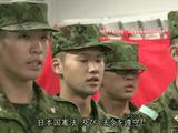 NHKスペシャル「自衛隊と憲法 日米の攻防」/アメリカが自衛隊をどう利用しようとしたのか?