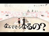 """""""正しい""""アクセント 誰が決める?/NHK・クローズアップ現代"""