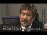 危険ドラッグの原料製造から加工、そして流通までを徹底追跡/NHKスペシャル「攻防 危険ドラッグ 闇のチャイナルートを追う」