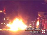 なぜ暴走は止められなかったのか ~検証・一家5人死傷事故~/NHK・クローズアップ現代