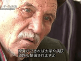 NHKスペシャル <シリーズ エネルギーの奔流> 第1回 「膨張する欲望 資源は足りるのか」