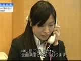 都内のビジネスホテルの客室稼働率は90%に迫る勢い/NHK・特報首都圏「ビジネスホテルが取れない ~都心の宿泊困難 解決策は~」