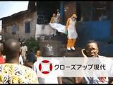 終わらないエボラ ~備えは大丈夫か~/NHK・クローズアップ現代