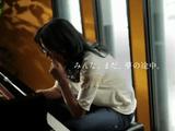 アンジェラ・アキさんの名曲 『手紙 ~拝啓 十五の君へ~』 のミュージックビデオが素敵
