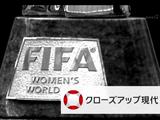 国際サッカー連盟(FIFA) 腐敗の深層/NHK・クローズアップ現代