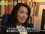 NHKスペシャル <シリーズ認知症革命> 第1回 「ついにわかった! 予防への道」