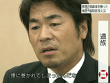 黒煙が高齢者を襲った ~検証・福岡 医院火災~/NHK・クローズアップ現代