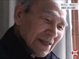 """""""帰りたい… 帰れない…"""" ~福島の避難者 それぞれの選択~/NHK・クローズアップ現代"""