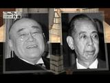 """""""豊かさ""""と""""自立""""のどちらを優先するのか? 戦後の保守政治は、吉田茂と岸信介を中心とする二大潮流がせめぎ合ってきた/NHKスペシャル 「保守・二大潮流の系譜」"""