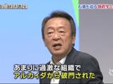 石油を巡る地政学/池上彰の経済教室