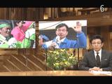 沖縄県・名護市長選挙、アメリカ軍基地の辺野古移設めぐり激戦/報道ステーション