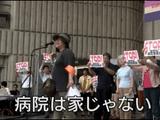 長期間、患者の隔離収容が行われ、人権侵害に当たると批判されてきた日本の精神科医療/NHK・クローズアップ現代「精神科病床が住居に? 長期入院は減らせるか」