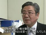 <証言記録・東日本大震災> 「福島県双葉町 ~放射能にさらされた病院~」/後の検査で、双葉高校にいた多くの住民が内部被ばくしていることが判明した。