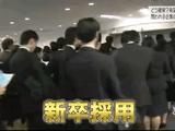 異変が起きている新卒採用の現場からの報告/NHK・クローズアップ現代「シリーズ 成長への人材戦略① どう確保?有望な新卒」