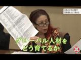 どう育てる? グローバル人材 ~始まった大学の模索~/NHK・クローズアップ現代