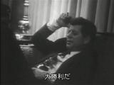ジョン・F・ケネディ大統領の悲劇から50年 秘蔵映像 忘れ得ぬJFKの素顔/BS世界のドキュメンタリー