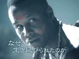 NHKスペシャル <ヒューマン なぜ人間になれたのか> 第1集 「旅はアフリカからはじまった」