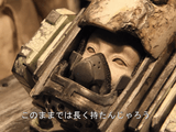 ほぼ一人で4年の歳月をかけて制作されたコマ撮りSFアニメ「Junk Head 1」のクオリティが高すぎる!
