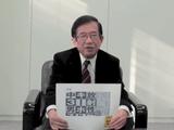 原発事故後の日本では「被曝と法律」の問題について、非常にヒステリックな無判断の状態に陥っている/武田邦彦(たけだくにひこ)教授