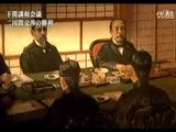 NHK・さかのぼり日本史 <大正・明治「一等国」の誕生> 第3回 「日清戦争 三国干渉の教訓」