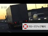 """モノが運べない!? """"物流危機""""/NHK・クローズアップ現代"""