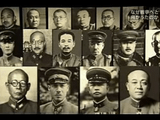 """NHKスペシャル <日本人はなぜ戦争へと向かったのか>「第2回 巨大組織""""陸軍""""暴走のメカニズム」"""