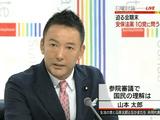 NHKは官邸に対するゴマすり報道がひどすぎる/山本太郎(やまもとたろう)氏がNHK・日曜討論で安保法案を徹底批判 【発言部分・全文書き起こし】