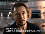 NHKスペシャル <ネクストワールド 私たちの未来> 第5回 「人間のフロンティアはどこまで広がるのか」