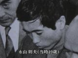 永山則夫 100時間の告白 ~封印された精神鑑定の真実~/NHK・ETV特集