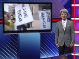 「原発を運転するな!」と命じた初の司法判断/NHK・かんさい熱視線「判決は何を問いかけたのか 大飯原発差し止め訴訟」