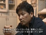 NHKスペシャル <シリーズ東日本大震災> 「悲劇をくり返さないために ~大川小学校・遺族たちの3年8か月~」