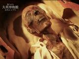 NHKスペシャル <知られざる大英博物館> 第1集 「古代エジプト 民が支えた3000年の繁栄」